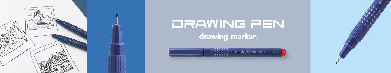Pilot - Drawing pen - Fineliner marker pens