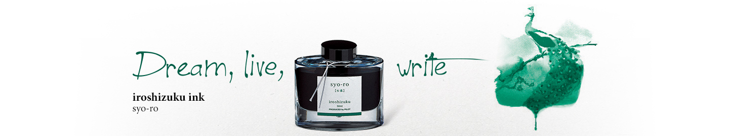Pilot - Fine writing - Iroshizuku Ink Green